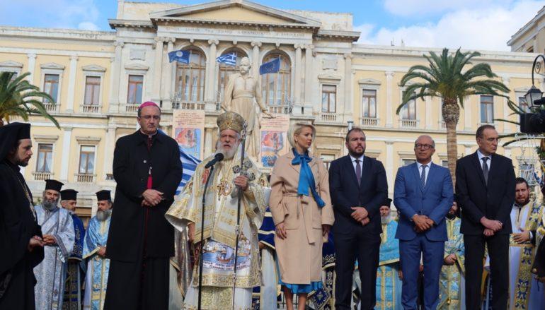Η Σύρος εόρτασε τον Πολιούχο της Άγιο Νικόλαο