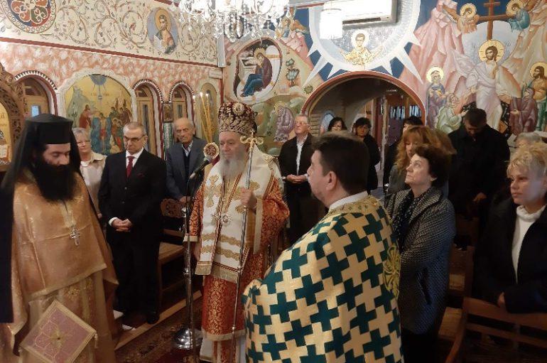 Η εορτή του Αγίου Σπυρίδωνος στην Ι. Μ. Χαλκίδος