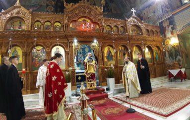 Ο εορτασμός του Αγίου Στεφάνου στην Ι. Μητρόπολη Χαλκίδος