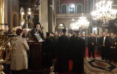 Ο εορτασμός των Αγίων Τριών εν καμίνω Παίδων στην Ι. Μ. Χαλκίδος