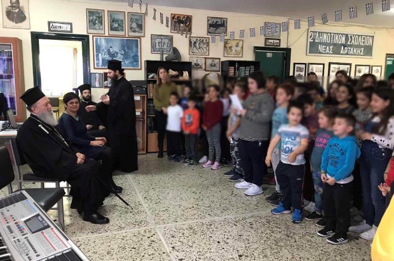 Ο Μητροπολίτης Χαλκίδος επισκέφθηκε Δημοτικά Σχολεία