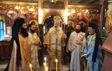 Η εορτή του Αγ. Ελευθερίου στο Σωφρονιστικό Κατάστημα Χαλκίδος