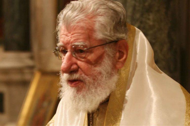 Το Σάββατο 14 Δεκεμβρίου το 40νθημερο Μνημόσυνο του μακαριστού πρ. Μητροπολίτη Περιστερίου