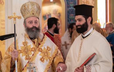 Χειροτονία Διακόνου από τον Αρχιεπίσκοπο Αυστραλίας Μακάριο