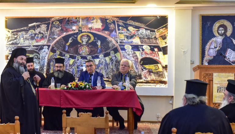 Θεολογικό Συνέδριο στην Ιερά Μητρόπολη Λαγκαδά
