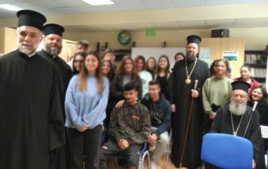 Τιμητική εκδήλωση για τον Επίσκοπο Ωρεών από Λύκειο της Χαλκίδας