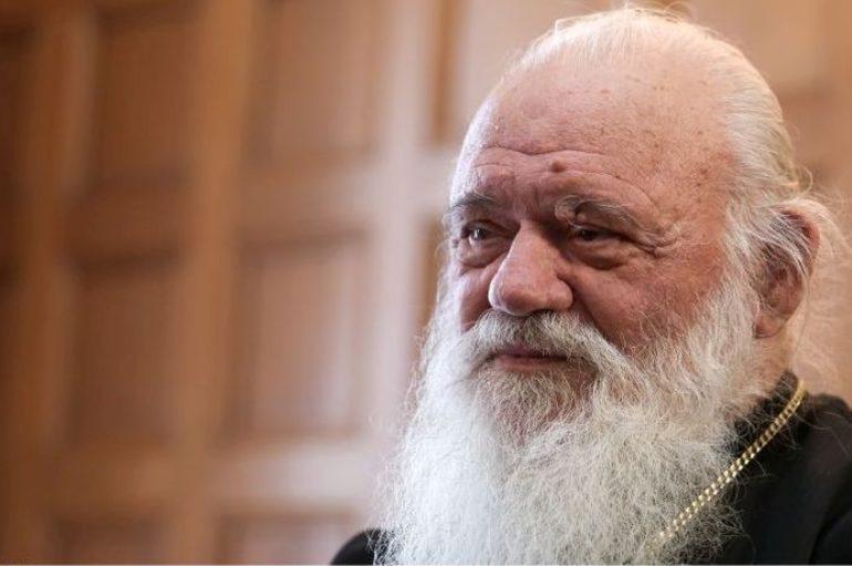 Το Χριστουγεννιάτικο Μήνυμα του Αρχιεπισκόπου Αθηνών Ιερωνύμου