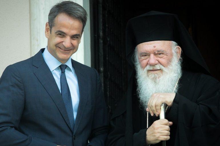 Ανοίγει ξανά ο φάκελος της εκκλησιαστικής περιουσίας