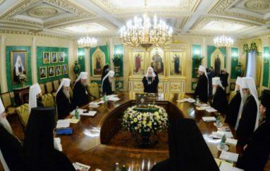 Το Πατριαρχείο Ρωσίας διακόπτει κοινωνία με το Πατριαρχείο Αλεξανδρείας