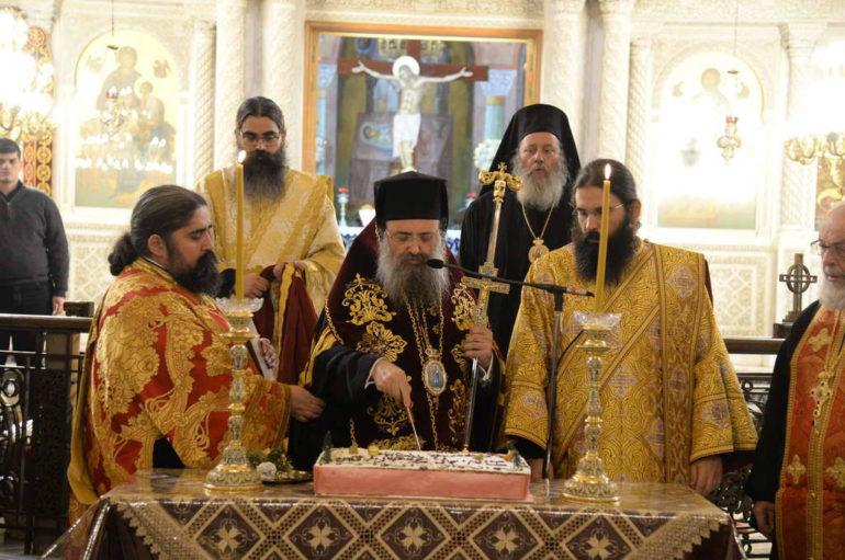 Εσπερινός Περιτομής του Κυρίου και του Αγίου Βασιλείου στην Ι. Μ. Πατρών