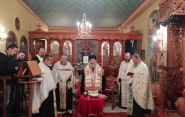 Προεόρτιο Ευχέλαιο στο Γύθειο ενόψει του Αγίου Δωδεκαημέρου