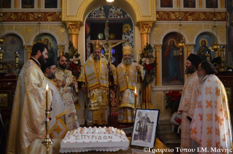 Η Μητρόπολη Μάνης τίμησε την μνήμη του Εθνικού Ευεργέτη Σπυρίδωνος Αλεξανδράκη