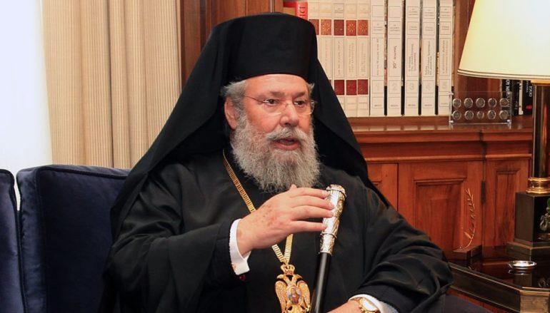 """Αρχιεπίσκοπος Κύπρου: """"Οι Μητροπολίτες Κύκκου, Ταμασού και Λεμεσού δεν έχουν το Θεό τους"""""""
