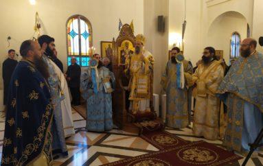 Ο εορτασμός του Τιμίου Προδρόμου στην Ι. Μ. Πατρών