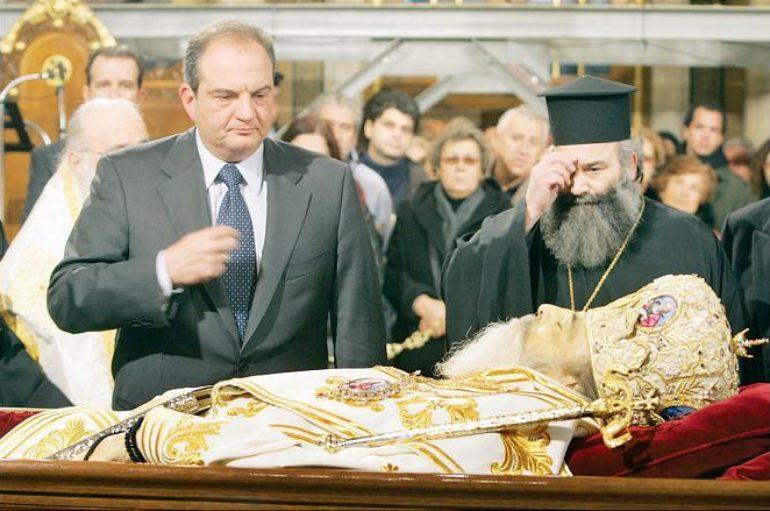 Δώδεκα έτη από τον θάνατο του Αρχιεπισκόπου Χριστοδούλου