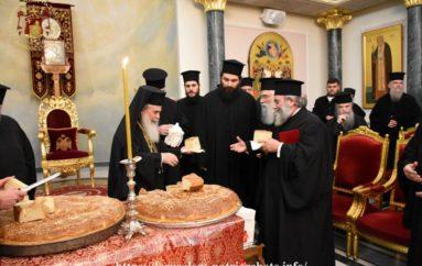 Ευλογία Βασιλόπιτας στο Πατριαρχείο Ιεροσολύμων