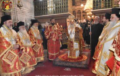 Πρωτοχρονιά στο Πατριαρχείο Ιεροσολύμων