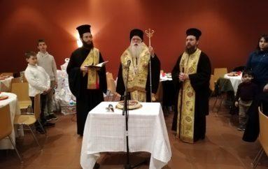 Μια γιορτή για τα παιδιά μας στην Ι. Μ. Δημητριάδος