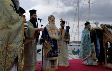 Σε προσευχή για την Ειρήνη κάλεσε ο Μητροπολίτης Δημητριάδος Ιγνάτιος