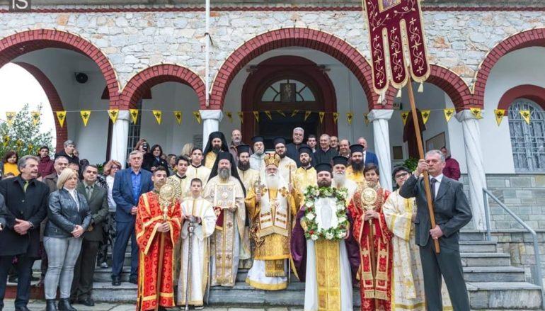 Εορτή του Αγίου Αθανασίου στην Ι. Μ. Δημητριάδος