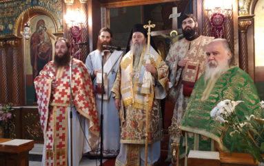 Ο Επίσκοπος Κερνίτσης στον Ι. Ναό Αγίου Νεκταρίου Πατρών