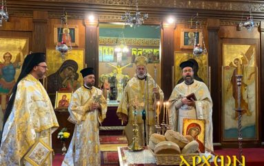 Ο Αρχιεπίσκοπος Θυατείρων στην Ελληνική Ορθόδοξη Κοινότητα του Leeds