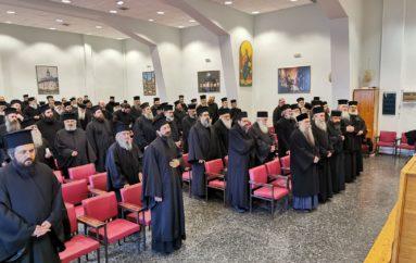 Ιερατική Σύναξη Ιανουαρίου στην Ι. Μ. Εδέσσης