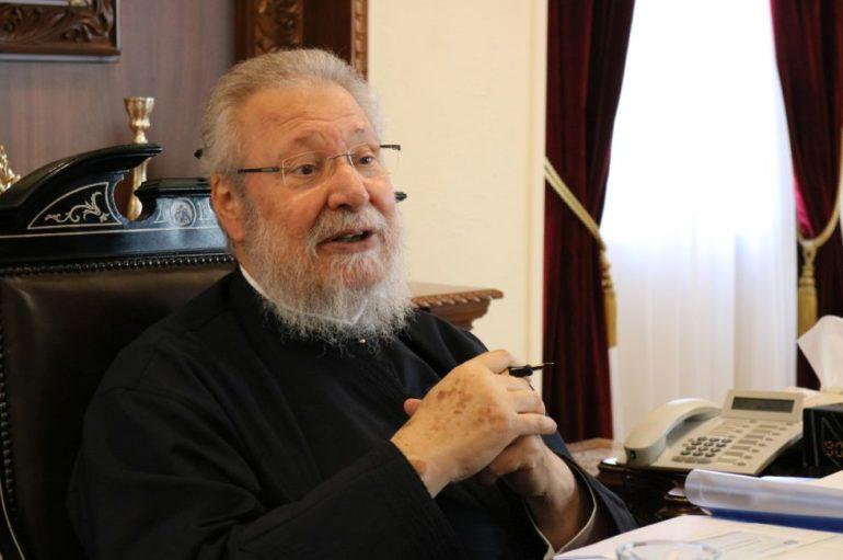 Επιτυχής η επέμβαση του Αρχιεπισκόπου Κύπρου
