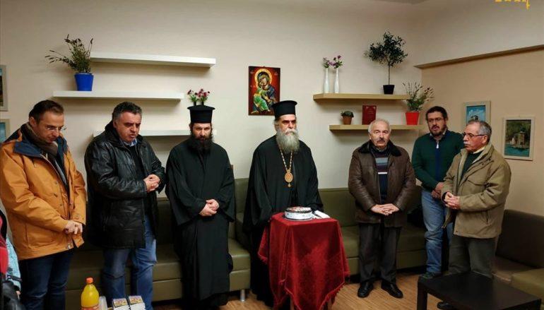 Κοπή Βασιλόπιτας στην Σχολή Βυζαντινής Μουσικής της Ι. Μ. Άρτης