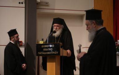 Ο Αρχιεπίσκοπος στην εκδήλωση μνήμης για την καθηγήτρια Ελένη Πνευματικού