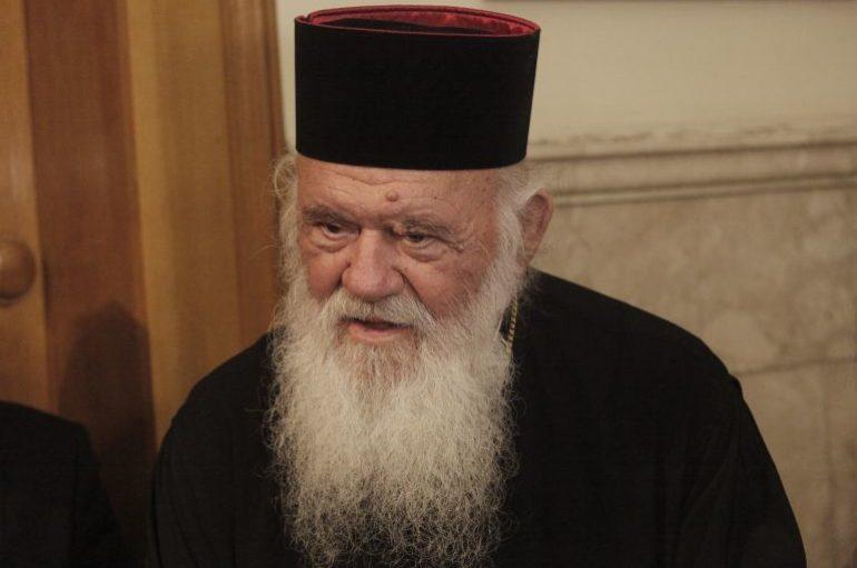 """Εκπαιδευτικοί: """"Απαράδεκτη και προσβλητική η δήλωση του Αρχιεπισκόπου"""""""