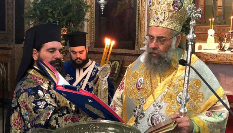 Η εορτή των Θεοφανείων στην Ι. Μητρόπολη Θεσσαλιώτιδος