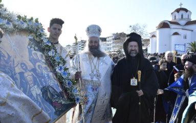 Ο Αρχιεπίσκοπος Τελμησού Ιώβ στην Κατερίνη