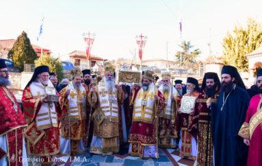 Αρχιερατικό Συλλείτουργο για την εορτή της Αγίας Κυράννης της Οσσαίας