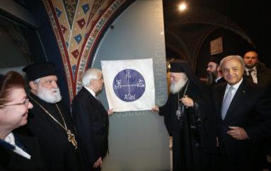 ΠτΔ και Αρχιεπίσκοπος εγκαινίασαν το Κειμηλιοφυλάκιο του Μητροπολιτικού Ναού Αθηνών