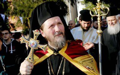 Τα Ονομαστήριά του θα εορτάσει ο Μητροπολίτης Γλυφάδας