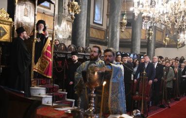 """Οικ. Πατριάρχης: """"Ποτέ στην ιστορία του ο Οικουμενικός Θρόνος δεν παρέμεινε αδρανής"""""""