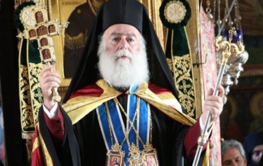 Το Πατριαρχείο Αλεξανδρείας ανακηρύσσει το έτος 2020 αφιερωμένο στον Αγ. Νεκτάριο
