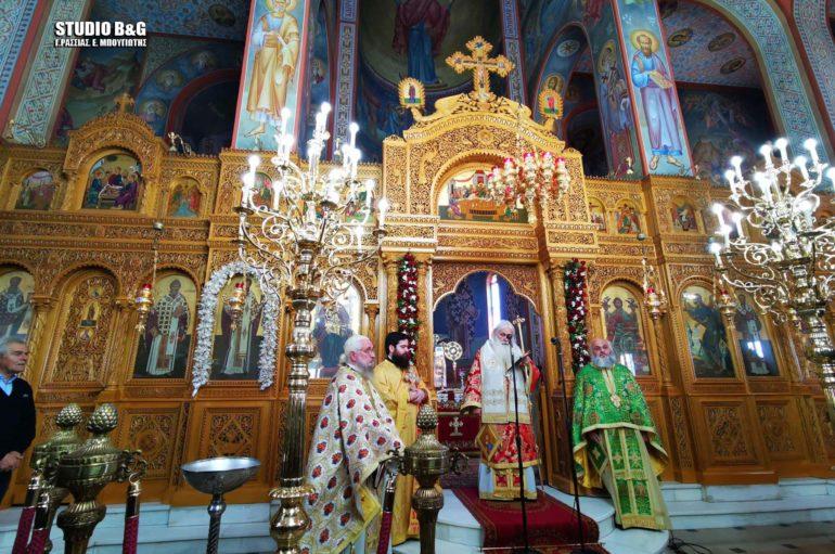 Εορτή του Αγίου Βασιλείου στην Ι. Μητρόπολη Αργολίδος