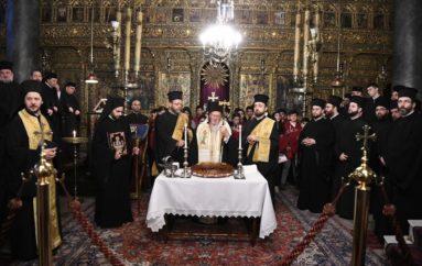 Πρωτοχρονιά στο Οικουμενικό Πατριαρχείο