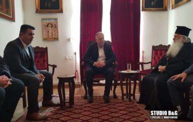 Ο Υπουργός Εσωτερικών στον Μητροπολίτη Αργολίδος