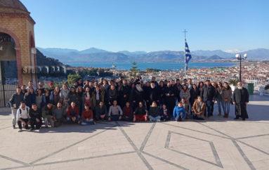 Ομάδες νεότητας της Ι. Αρχιεπισκοπής Αθηνών στο Ναύπλιο