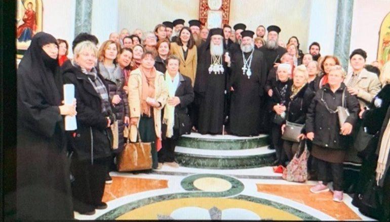 Η Μητρόπολη Μάνης επισκέφθηκε τους Αγίους Τόπους