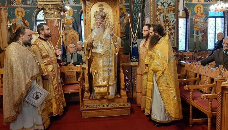 Ο Μητροπολίτης Λαοδικείας στον Ι. Ναό Αγίας Μαρίνας Ηλιουπόλεως