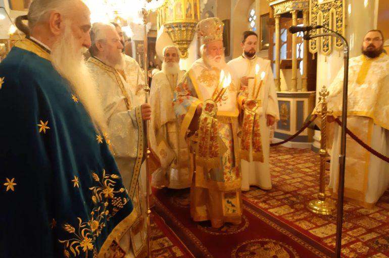 Η εορτή των Τριών Ιεραρχών στην Τρίπολη