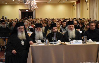 Εκδήλωση του Γενικού Φιλοπτώχου Ταμείου Ι. Μ. Καστοριάς