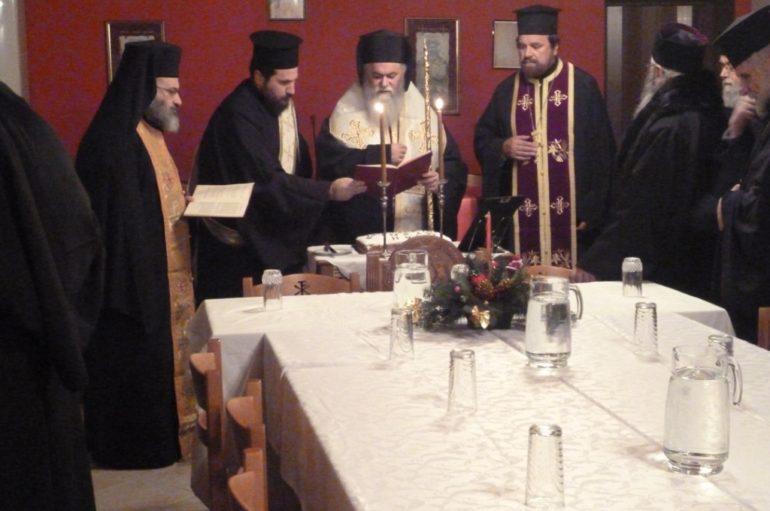 Ευλογία Βασιλόπιτας στην Αρχιερατική Περιφέρεια Αιγείρας