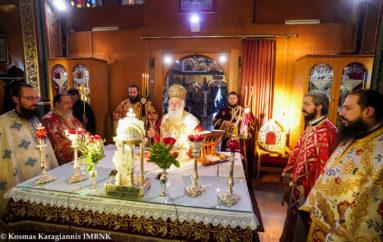 Η εορτή των Αγίων Αναργύρων Κύρου και Ιωάννου στη Βέροια