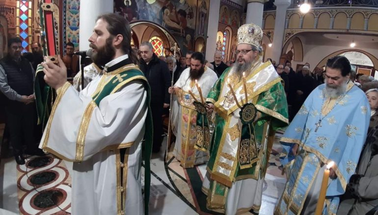 Η εορτή του Αγίου Αντωνίου στην Ι. Μ. Λαρίσης