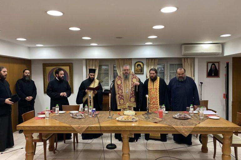 Κοπή Βασιλόπιτας των Διακονούντων του Ι. Ναού Αγίου Νικολάου Λαρίσης